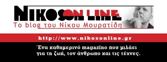 Nikos OnLine FB_cover_NEW_1a