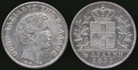 Δραχμή, Ελλάδα, νόμισμα, αρχαία δραχμή, σύγχρονη δραχμή