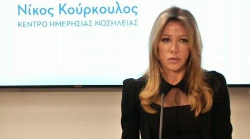Marianna Latsi, Hospital, Κέντρο Ημερήσιας Νοσηλείας, ογκολογικές ασθένειες, «Νίκος Κούρκουλος», Νοσοκομείο Άγιος Σάββας, nikosonline.gr