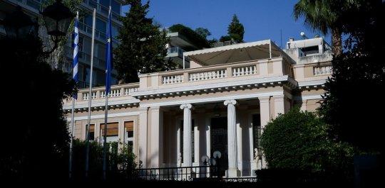 MEGARO MAXIMOU, ATHENS, ΜΕΓΑΡΟ ΜΑΞΙΜΟΥ, ΠΡΩΘΥΠΟΥΡΓΙΚΟ ΓΡΑΦΕΙΟ, ΤΟ BLOG ΤΟΥ ΝΙΚΟΥ ΜΟΥΡΑΤΙΔΗ, nikosonline.gr,