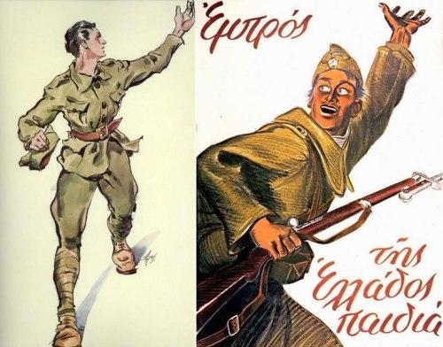 WORLD WAR II, GREECE-ITALY, ΟΧΙ, EPOS '40, ΖΩΓΡΑΦΙΚΗ, ΕΙΚΑΣΤΙΚΑ, ΤΟ ΕΠΟΣ ΤΟΥ ΄40, 28η ΟΚΤΩΒΡΙΟΥ, ΕΛΛΗΝΙΚΗ ΑΝΤΙΣΤΑΣΗ, ΤΟ BLOG ΤΟΥ ΝΙΚΟΥ ΜΟΥΡΑΤΙΔΗ, nikosonline.gr,