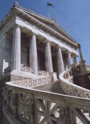 Αθήνα, Τσίλερ, Βιβλιοθήκη, Ziller
