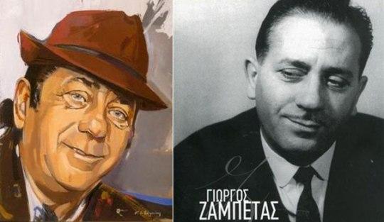 Giorgos-Zambetas, Γιώργος Ζαμπέτας