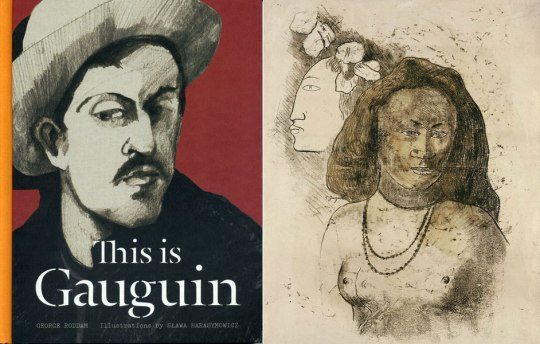 ΕΙΚΑΣΤΙΚΑ, ΖΩΓΡΑΦΙΚΗ, Paul Gauguin, ΠΟΛ ΓΚΟΓΚΕΝ, ΤΑΪΤΗ, ΤΟ BLOG ΤΟΥ ΝΙΚΟΥ ΜΟΥΡΑΤΙΔΗ, nikosonline.gr,
