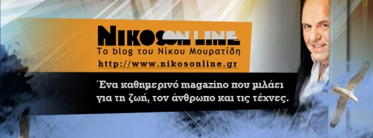 Nikos OnLine FB_cover