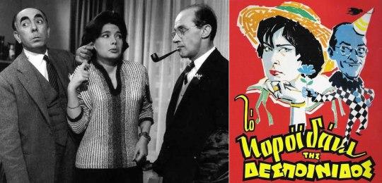 1960-to-koroidaki-tis-despoinidos, ΜΑΝΟΣ ΧΑΤΖΙΔΑΚΙΣ