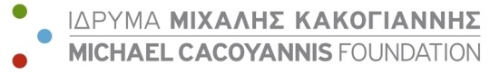 Σταμάτης Κραουνάκης, Όλοι Ένα, Φίλα με, Ίδρυμα Κακογιάννης,