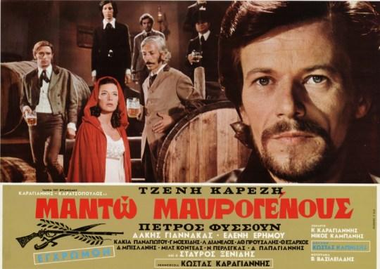 manto maurogenous, Πέτρος Φυσουν