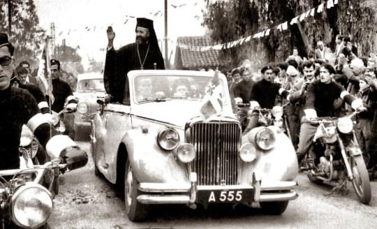 Κύπρος, Μακάριος