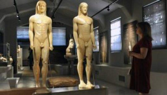 Μουσείο Κορίνθου