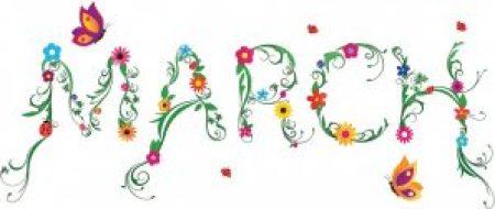 Μήνας Μάρτιος, March, Martios
