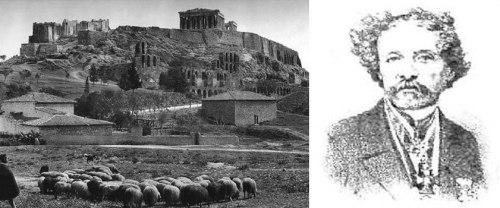 Γεώργιος Σκούφος, Δήμαρχος Αθηναίων