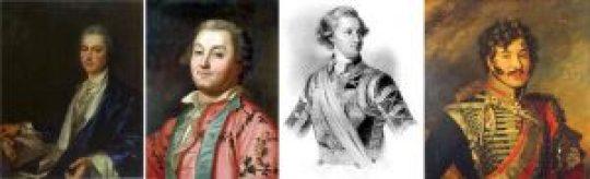 Sergei Saltykov, Grigori Orloff, Grigori Potemkin και Alexander Lanskoi, Μεγάλη Αικατερίνη