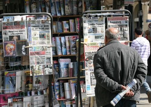 ΕΛΛΗΝΙΚΕΣ ΕΦΗΜΕΡΙΔΕΣ, GREEK NEWS PAPERS,