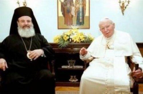Πάπας Ιωάννης Παύλος Β΄ επισκέπτεται την Ελλάδα, Χριστόδουλος, Pope Joh Paul II, Athens