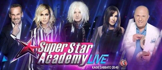 STAR ACADEMY: Όσα δεν δείχνουν οι κάμερες, τηλεοραση, ΕΨΙΛΟΝ, ΑΝΝΑ ΒΙΣΣΗ, ΝΙΚΟΣ ΜΟΥΡΑΤΙΔΗΣ, STAR ACADEMY BACKSTAGE, nikosonline.gr