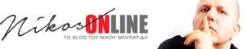 www.nikosonline.gr