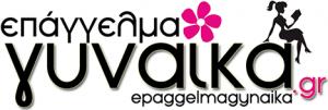 4 χρόνια epaggelmagynaika.gr, SITE, ΕΠΑΓΓΕΛΜΑ ΓΥΝΑΙΚΑ, nikosonline.gr
