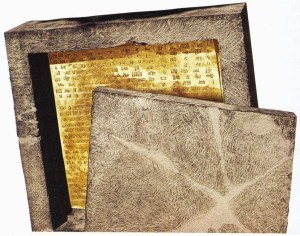 Darius plate in box, persepolis