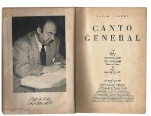 Pablo Neruda, Πάμπλο Νερούδα,