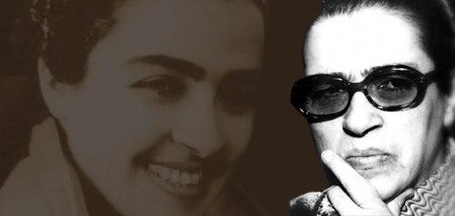 Sotiria Bellou, Mpellou, Σωτηρία Μπέλλου