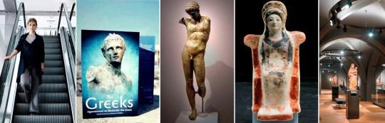 Museums, nikosonline.gr