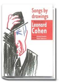Η ζωγραφική του Leonard Cohen, ΛΕΟΝΑΡΝΤ ΚΟΕΝ, ΖΩΓΡΑΦΟΣ, LEONARD COHEN, ΠΟΙΗΤΗΣ, COHEN'S DRAWINGS, PAINTER, nikosonline.gr