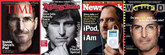Steve Jobs, Στηβ Τζομπς, ΤΟ BLOG ΤΟΥ ΝΙΚΟΥ ΜΟΥΡΑΤΙΔΗ, nikosonline.gr,