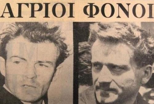 Γερμανοί δολοφόνοι στην Ελλάδα, Χέρμαν Ντουφτ, Χανς Μπασενάουερ, κατά συρροή δολοφονίες, SERIAL KILLERS, GERMAN TOURIST, nikosonline.gr