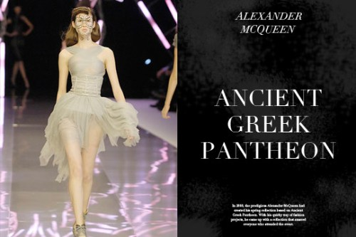 Αρχαία Ελλάδα και μόδα, Alexander McQueen, Ancient Greek Pantheon, Fashion, Μοδα, Moda, Αλεξάντερ Μακ Κουίν, nikosonline.gr
