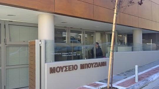 ΓΙΩΡΓΟΣ ΜΠΟΥΖΙΑΝΗΣ, YIORGOS BOUZIANIS, MODERN ART, ZOGRAFIKI, PAINTINGS, ΖΩΓΡΑΦΙΚΗ, ΜΟΝΤΕΡΝΑ ΤΕΧΝΗ, nikosonline.gr