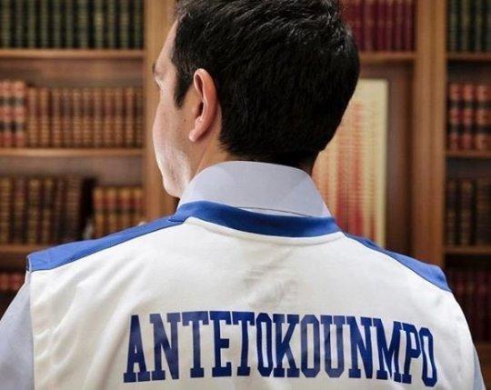Yannis, Antetokounmpo, Basketball, Γιάννης Αντετοκούνμπο, Μπάσκετ, NBA, ΝΙΚΟΣ ΜΟΥΡΑΤΙΔΗΣ, nikosonline.gr,