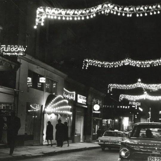 Vintage, Χριστούγεννα στην Αθήνα, Christmas in Athens- old times, Xristougenna stin Athina '50-'60, Nostalgia, Νοσταλγία, nikosonline.gr