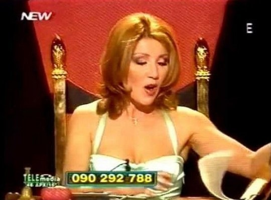 GREEK TV, ELLINIKI TILEORASI, ΕΛΛΗΝΙΚΗ ΤΗΛΕΟΡΑΣΗ, SKOUPIDIA, ΣΚΟΥΠΙΔΙΑ, TRASH, nikosonline.gr