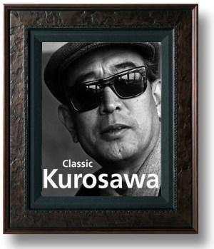 Akira Kurosawa, Ακίρα Κουροσάβα, ΤΟ BLOG ΤΟΥ ΝΙΚΟΥ ΜΟΥΡΑΤΙΔΗ, nikosonline.gr,