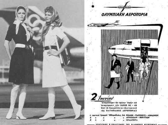 ΑΛΕΞΑΝΔΡΟΣ ΩΝΑΣΗΣ, ΟΛΥΜΠΙΑΚΗ ΑΕΡΟΠΟΡΙΑ, ONASSIS, OLYMPIC AIRWAYS, COCO CHANEL, nikosonline.gr