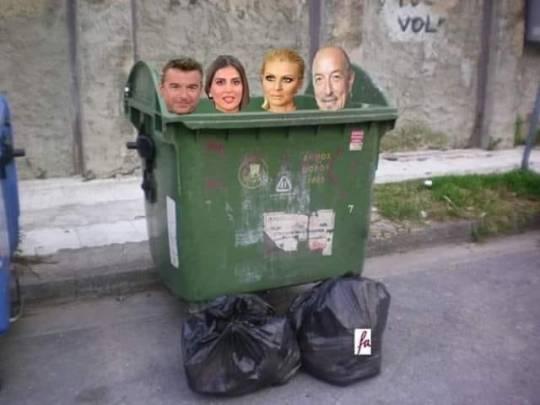 Τηλεόραση, σκουπίδια, Tv, trash