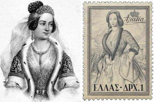 Βασίλισσα Αμαλία, Amalia – Queen of Greece, ΤΟ BLOG ΤΟΥ ΝΙΚΟΥ ΜΟΥΡΑΤΙΔΗ, nikosonline.gr