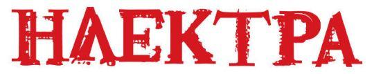 ΗΛΕΚΤΡΑ, ELECTRA, THEATER, nikosonline.gr