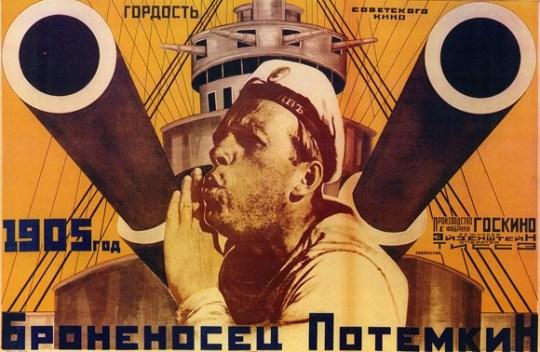 Potemkin, Ποτέμκιν, ΤΟ BLOG ΤΟΥ ΝΙΚΟΥ ΜΟΥΡΑΤΙΔΗ, nikosonline.gr