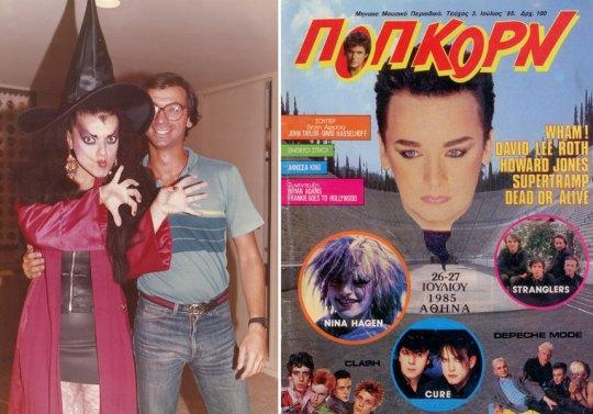 Rock in Athens 1985, PUNK, NEW WAVE, ROCK, FESTIVAL, Μελίνα Μερκούρη, Αθήνα Πολιτιστική πρωτεύουσα, nikosonline.gr
