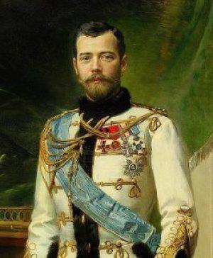 Nicholaos II, Nikolai II Aleksandrovich, last Emperor of Russia,ΤΣΑΡΙΚΗ ΟΙΚΟΓΕΝΕΙΑ, ΡΟΜΑΝΟΦ, ΣΦΑΓΗ, Ekaterinburg, ΡΩΣΙΑ, ΜΠΟΛΣΕΒΙΚΟΙ, nikosonline.gr