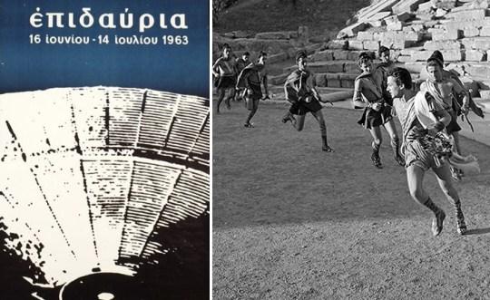 ΕΠΙΔΑΥΡΟΣ, ΘΕΑΤΡΟ, EPIDAVROS, THEATRO, ARGOLIDA, PARASTASEIS, nikosonline.gr