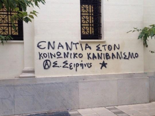 RATSISMOS, VIA, ΡΑΤΣΙΣΜΟΣ, ΒΙΑ, ΓΙΑΤΡΟΙ ΤΟΥ ΚΟΣΜΟΥ, nikosonline.gr