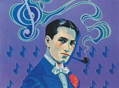 Τζορτζ Γκέρσουιν, George Gershwin, ΤΟ BLOG ΤΟΥ ΝΙΚΟΥ ΜΟΥΡΑΤΙΔΗ, nikosonline.gr