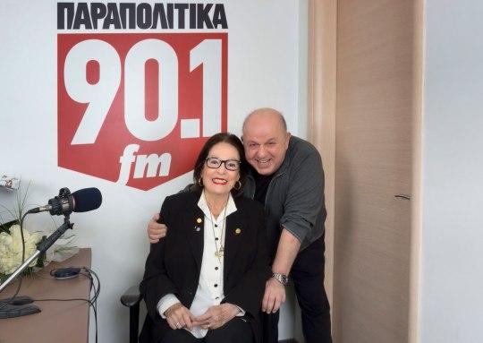 Nana Mouskouri, Nikos Mouratidis