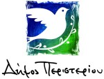 ΠΑΓΚΟΣΜΙΑ ΗΜΕΡΑ, ΦΛΑΜΕΝΚΟ, PAGOSMIA HMERA, FLAMENCO, DIMITRA KASKANI, CONTRA TIEMPO, ΔΗΜΗΤΡΑ ΚΑΣΚΑΝΗ, nikosonline.gr