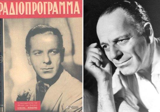 Αλέξης Μινωτής, Alexis Minotis, WW1,ΤΟ BLOG ΤΟΥ ΝΙΚΟΥ ΜΟΥΡΑΤΙΔΗ, nikosonline.gr