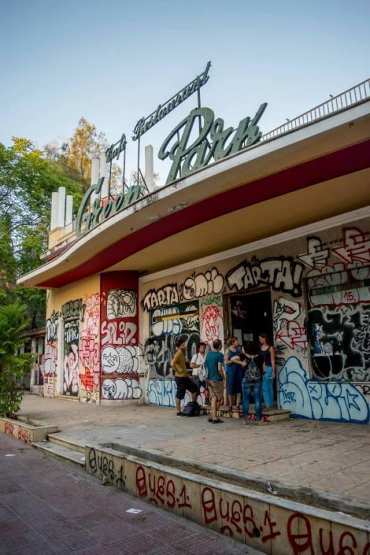 ΓΚΡΙΝ ΠΑΡΚ, ΠΕΔΙΟ ΑΡΕΩΣ, ΑΝΑΨΥΚΤΗΡΙΟ, GREEN PARK, PEDIO AREOS, NIGHT CLUB, nikosonline.gr