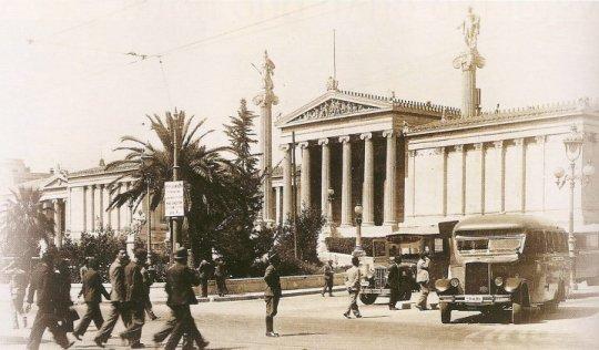 Athens Academy, Ακαδημία Αθηνών, ΤΟ BLOG ΤΟΥ ΝΙΚΟΥ ΜΟΥΡΑΤΙΔΗ, nikosonline.gr